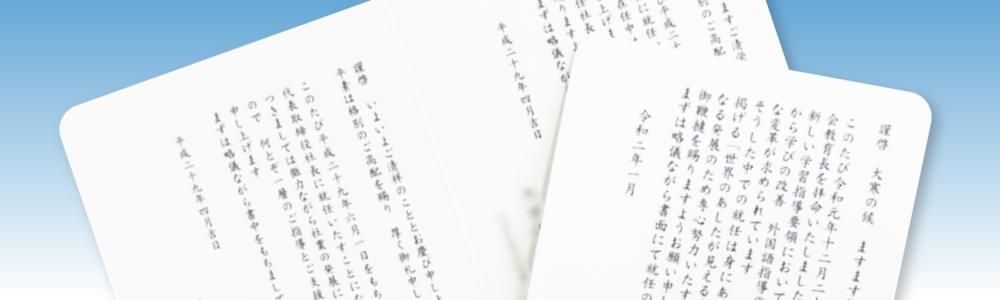 g_card_youfutou
